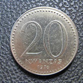 Ангола 1978 г. 20 кванза