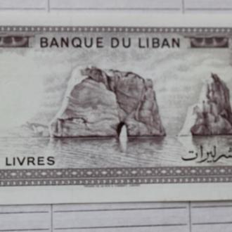 Ливан. 10 ливров.