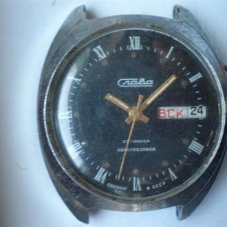 часы Слава автоподзавод идут 08032
