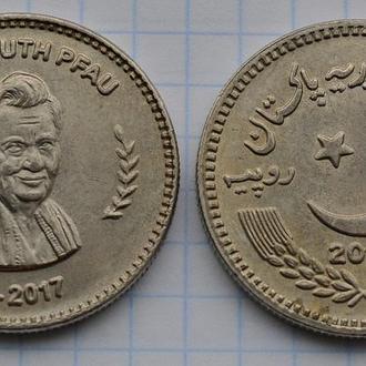 Пакистан 50 рупий 2017 доктор Рут Пфау