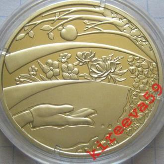 """Україна _ Пам`ятна медаль""""175 років Уманському національному університету садівництва"""""""