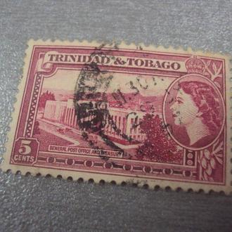 марка Тринидад и Тобаго 1953 брит.колонии №256