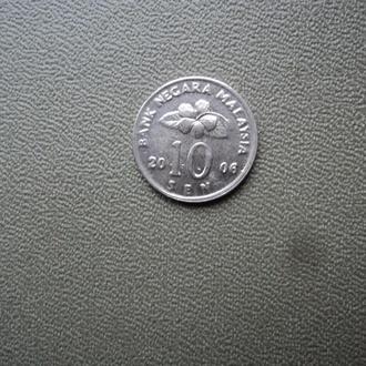 Малайзия 2006г. 10 сен.