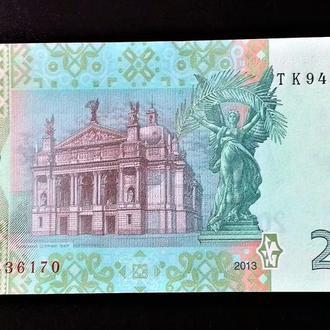 BN Украина 20 гривен 2013 г., UNC, ЛЮКС!_170
