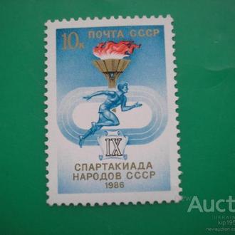 СССР 1986 Спорт MNH
