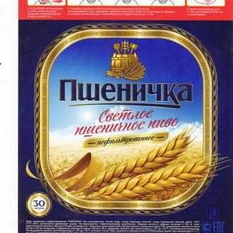 Россия.Ульяновск.новинка август 2017
