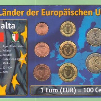Набор евро монет МАЛЬТА 2008 год пластик картон блистер запайка