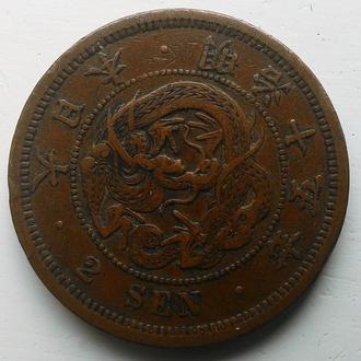 ЯПОНИЯ 2 сен 1882 год СОСТОЯНИЕ!!!