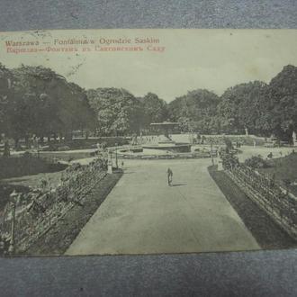открытка варшава райгород подольская губерния 1911 №1202
