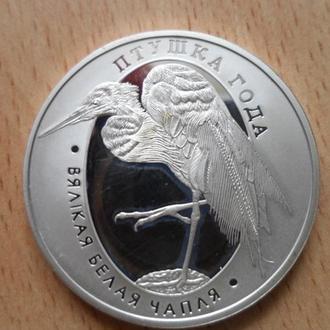 Беларусь 10 рублей 2008г