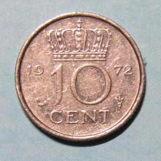 10 центов. Нидерланды.Красивая. 1972 г