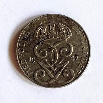 2 эре, Швеция, Густав V, 1947, железо