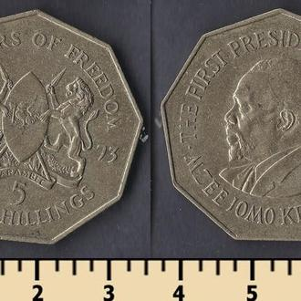 Кения 5 шиллингов 1973
