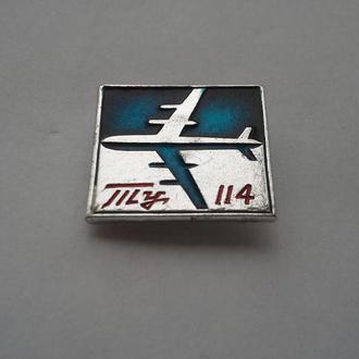 Знак авиации ТУ-114