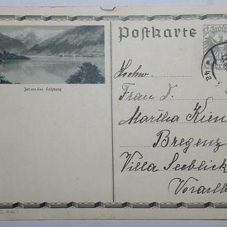 Карточка Австрия 1933 г