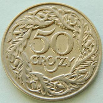 (А) Польша 50 грошей, 1923