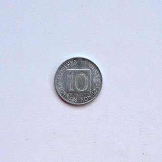 Словения - 10 стотинов