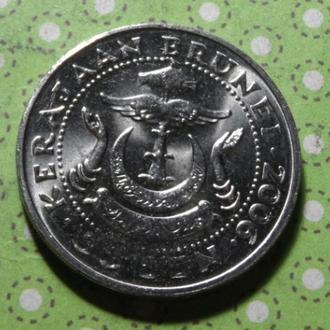 Бруней 2006 год монета 50 сен