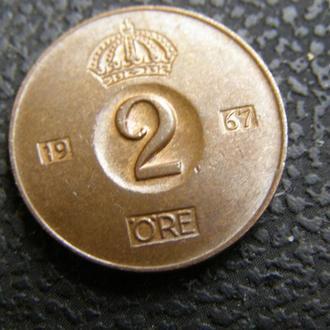 2 эре Швеция 1967 г