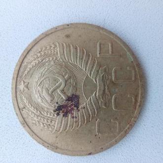 Монета номиналом 5 копеек 1951 года СССР