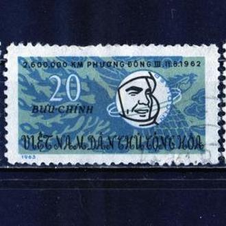 Вьетнам. Восток-4 (серия) 1963 г.