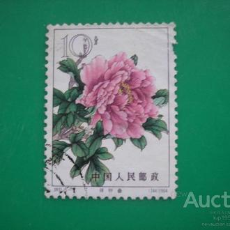 Китай 1964 Пион *