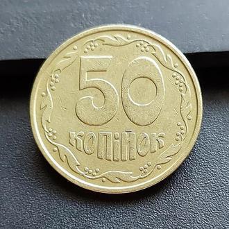 MN Украина 50 копеек 1992 г., 2.1ААм, малый герб _3
