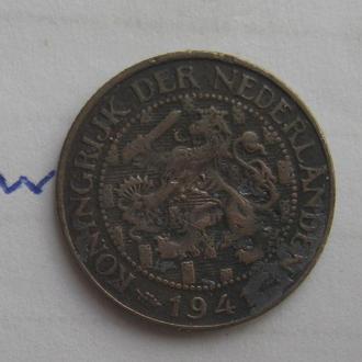 НИДЕРЛАНДЫ, 1 цент 1941 года.