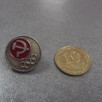 олимпиада москва 1980 №5501