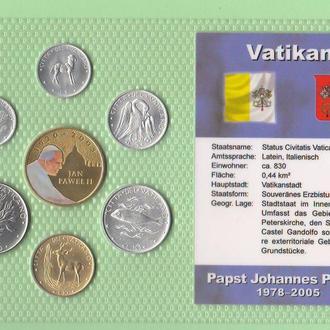 Набор монет ВАТИКАН + 2 злотых цвет ная набір з кольорова монета блистер запайка пластик