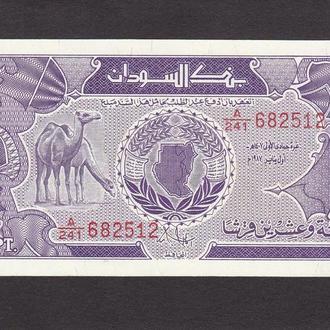 25 пиастров Судан. UNC