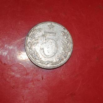5 геллеров 1953 г Чехословакия