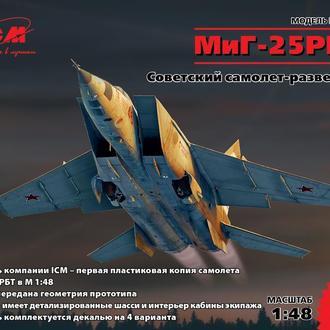 ICM - 48901 - МиГ-25 РБТ, Советский самолет-разведчик - 1:48