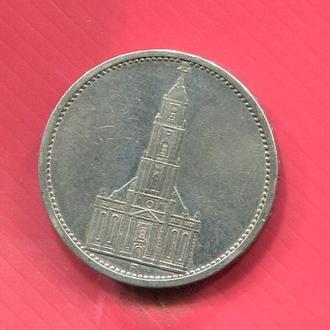 Распродажа! Германия 5 марок 1935 серебро Кирха