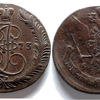 5 копеек 1773 года №2243