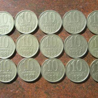 10 копеек 1976-79