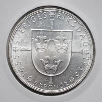 Швеция 5 крон 1935 г., UNC. '500 лет Риксдагу'