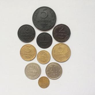 Дореформа СССР. 20,5,3,2,1. копейка. 1924-1956 гг. Серебро,никель, медь. 10 шт.