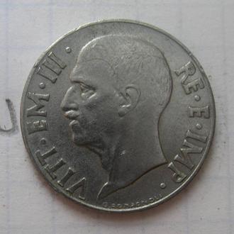 ИТАЛИЯ. 20 чентезимо 1941 года.
