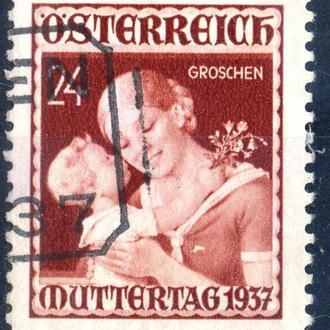 Австрия. Дети (серия) 1937 г.