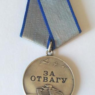 Медаль За отвагу СССР серебро, оригинал, сохран!