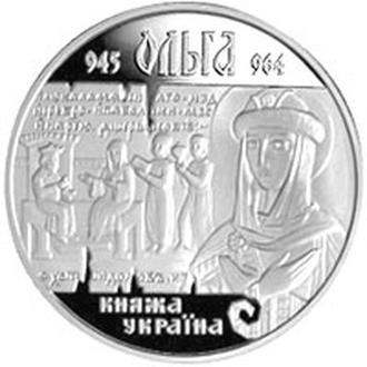 Ольга  ОТЛИЧНЫЙ СОХРАН + СКИДКА* + другие лоты по ЛУЧШИМ ЦЕНАМ!!!