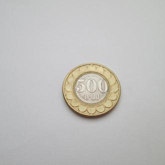 Армения 500 драм 2003 г.