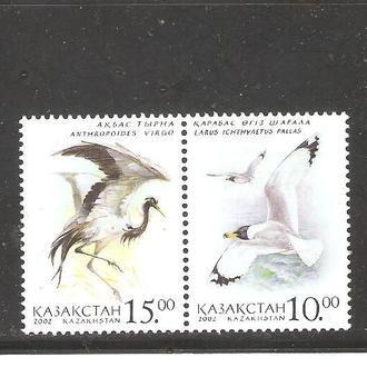 Фауна  Казахстан  2002г.  (см. опис.)