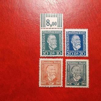 71..D.Reich..mi 362-63-68-69.MH,MNH