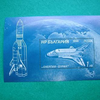 Болгария 1988 Космос  MNH редкий
