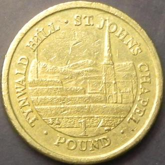 1 фунт 2008 BA Мен