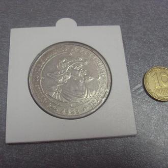 португалия 50 эскудо 1968 серебро №397