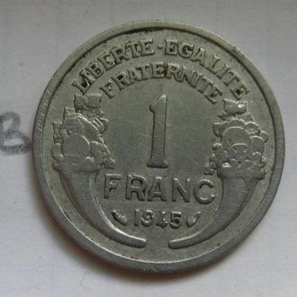 Франция, 1 франк 1945 года.