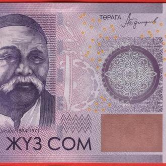 500 Сом 2016,(20) Киргизстан UNC